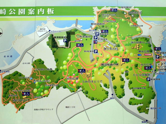 観音崎公園の案内図 : 無料 幼児 : 幼児
