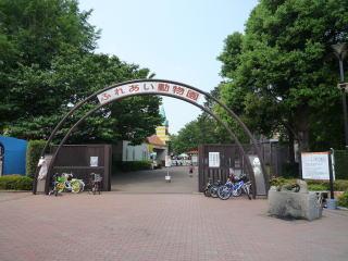 公園 平塚 総合