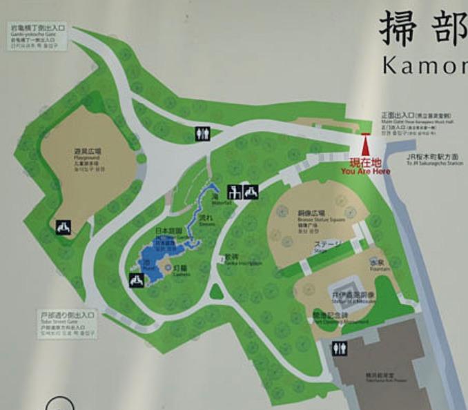 掃部山公園の案内図