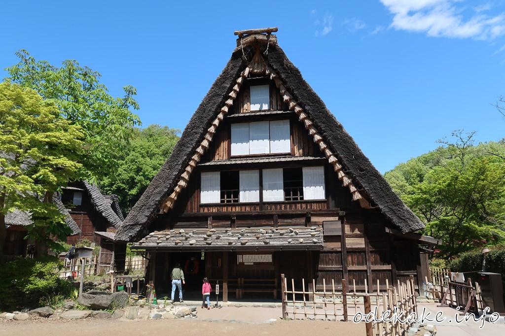 日本古民家園