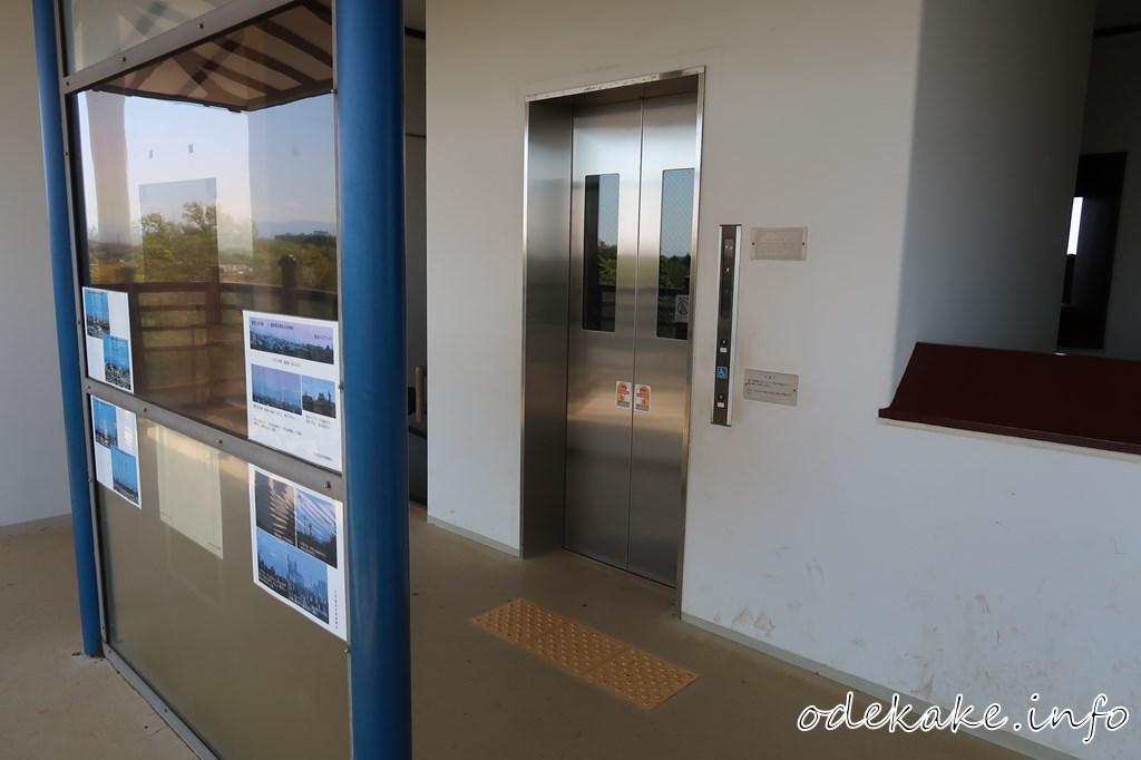 桝形山展望台のエレベーター