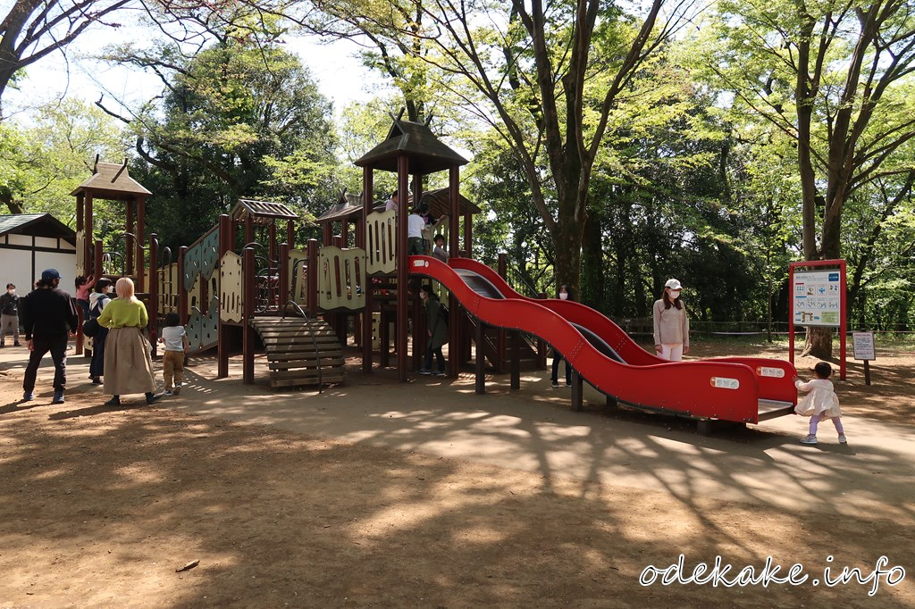 桝形山広場の遊具