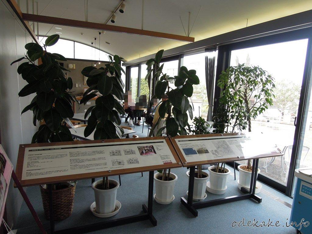 外交官の家の喫茶室