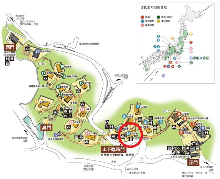 白川郷の案内図