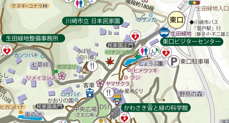 生田緑地案内図