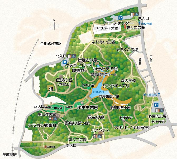座間谷戸山公園案内図