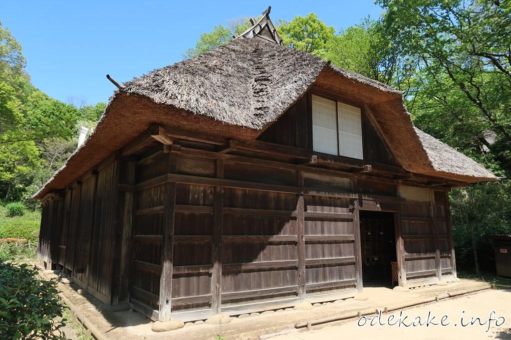 菅原家住宅