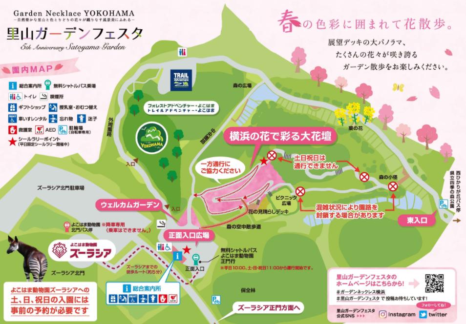 里山ガーデンフェスタマップ