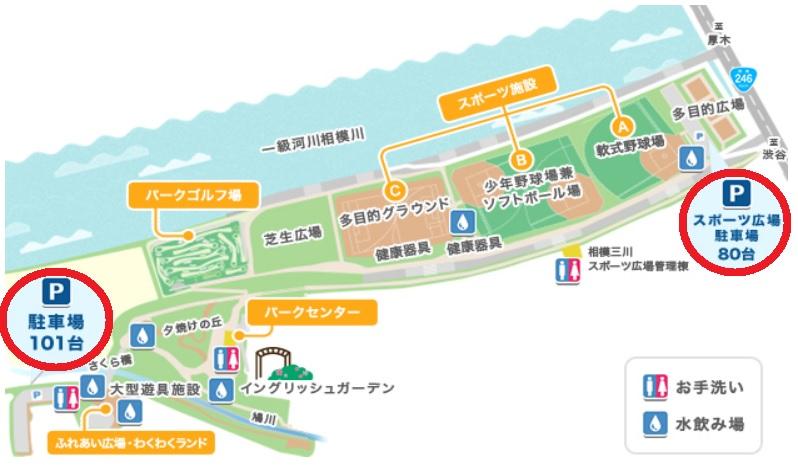 三川公園駐車場