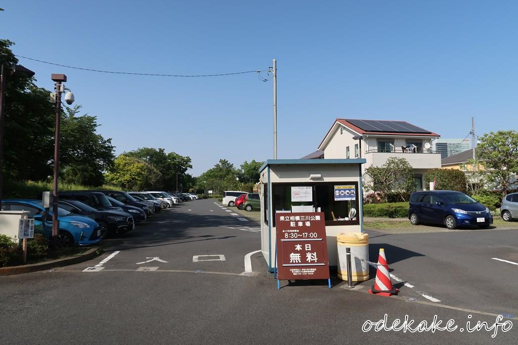 (一般)駐車場