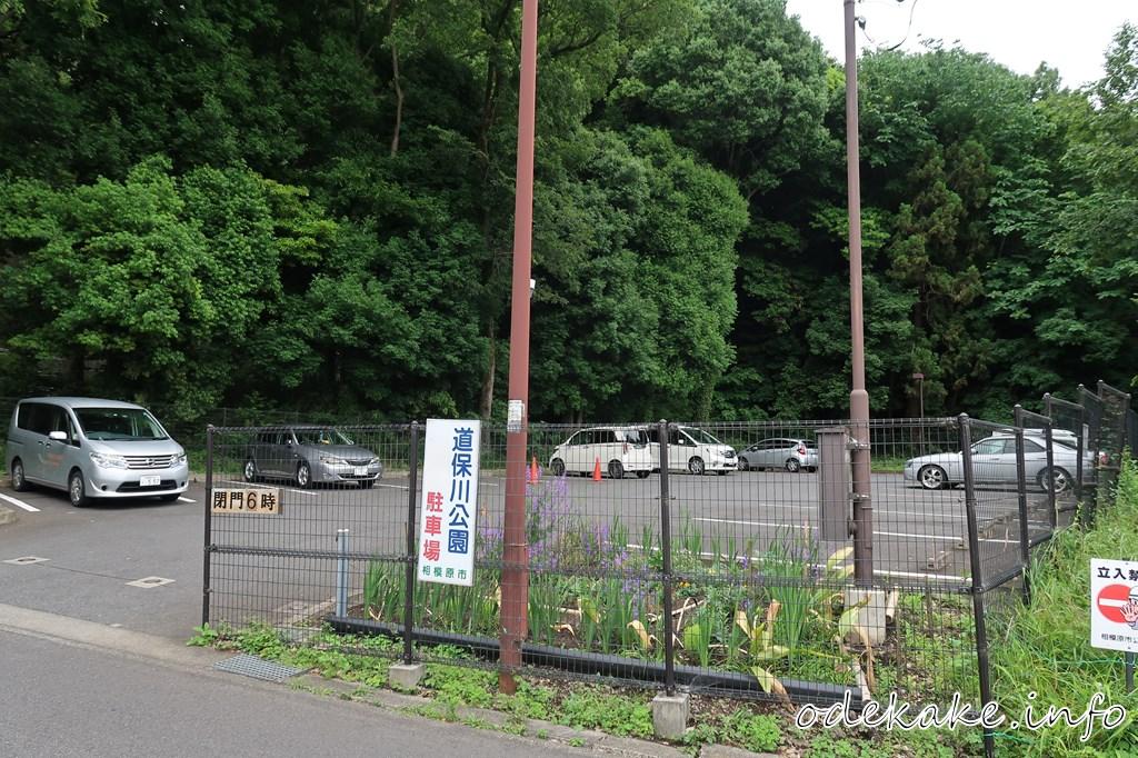 道保川公園の駐車場