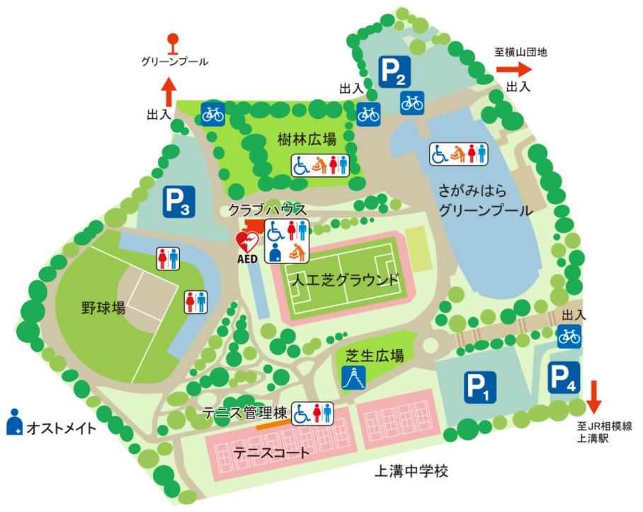 横山公園案内図