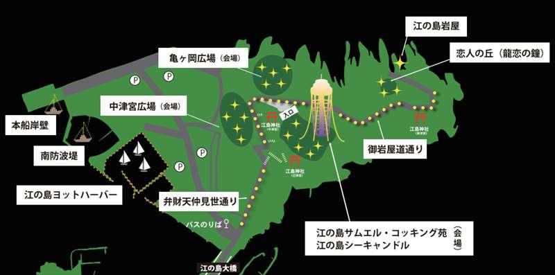 江の島イルミネーション案内図