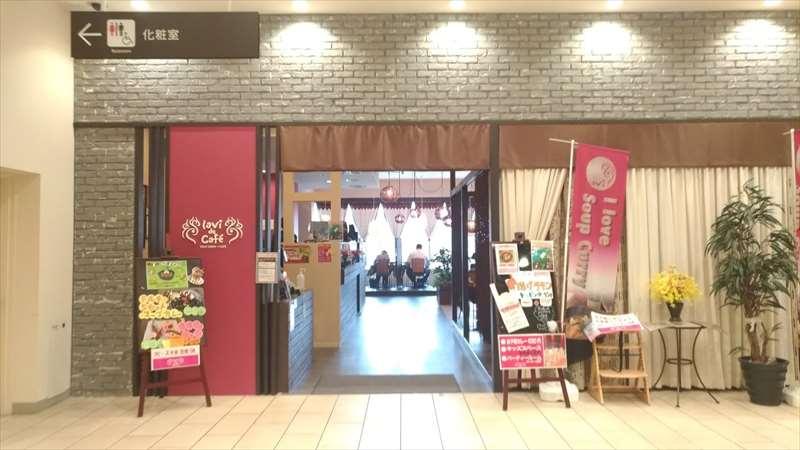 ラソラ札幌Bタウン