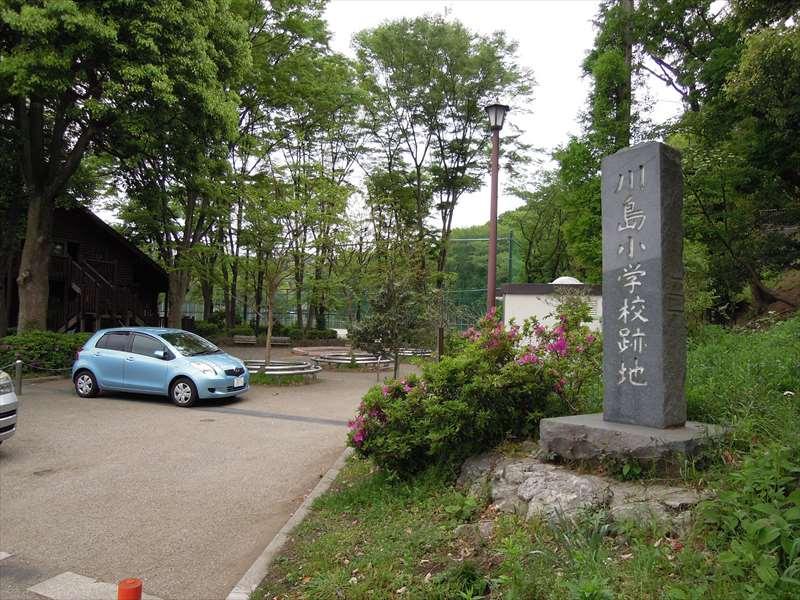 川島小学校跡地