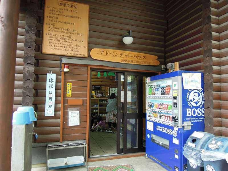 入口(自動販売機)