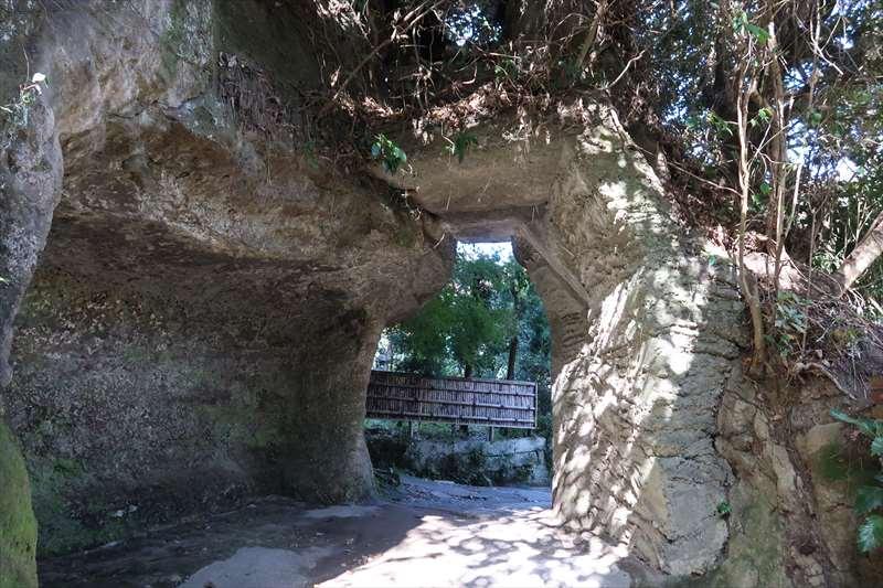 十六の井への道