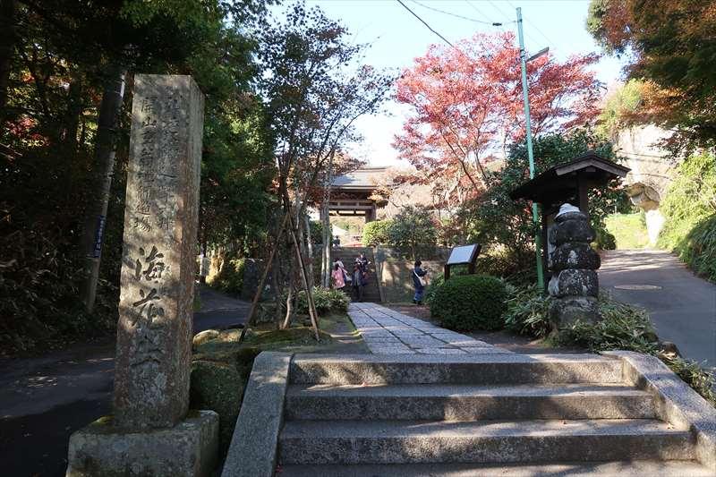 海蔵寺の入り口