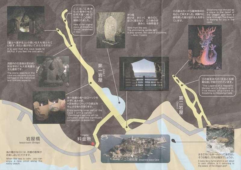 岩屋の案内図