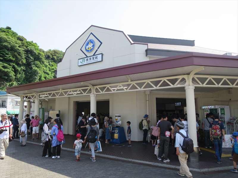 JR横須賀駅の駅舎