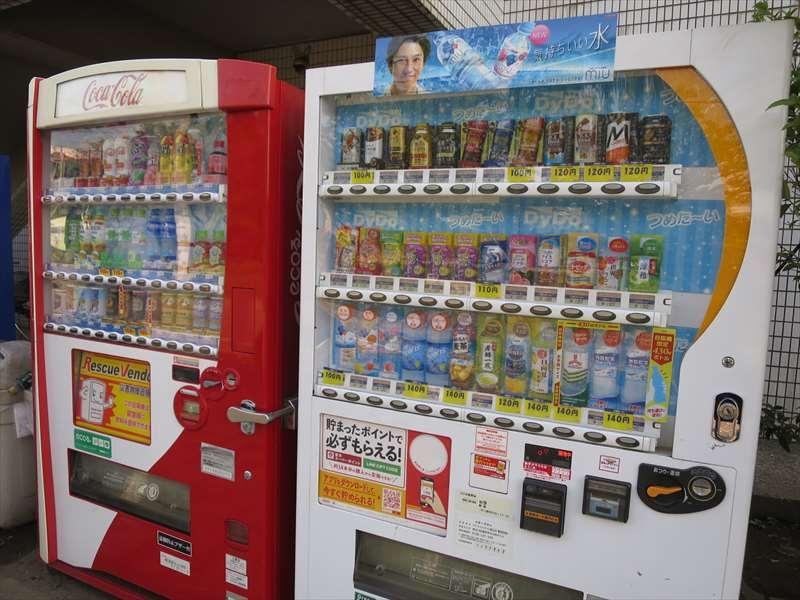 大津公園の自動販売機