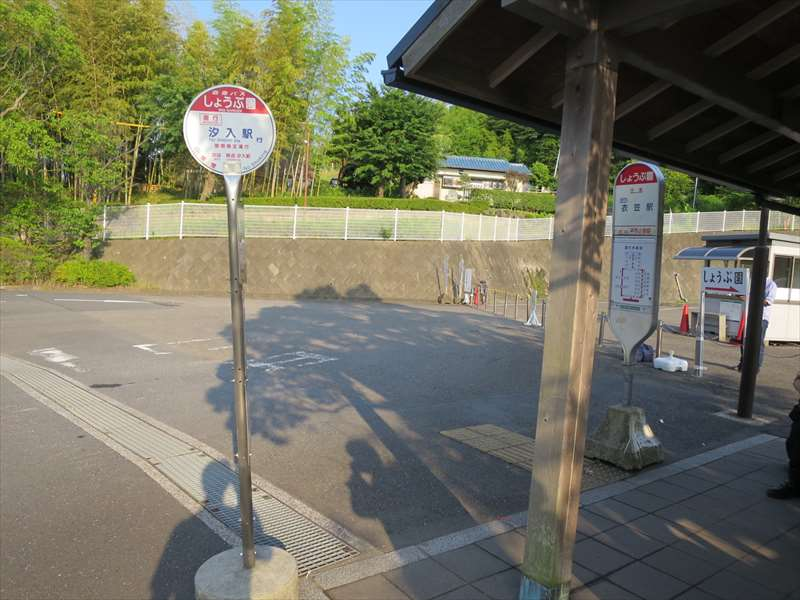 横須賀しょうぶ園のバス停