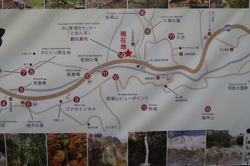 前倉橋周辺の案内図