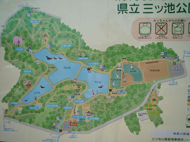 三ツ池公園の案内図