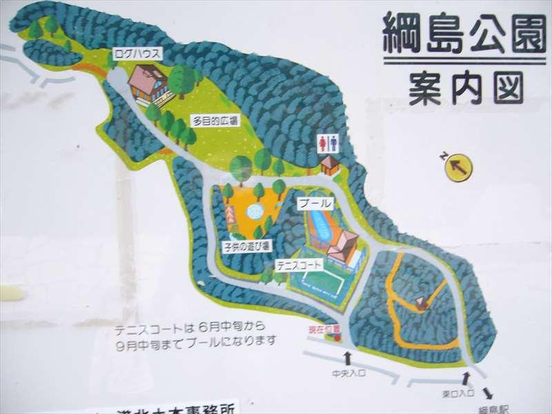 綱島公園の案内図