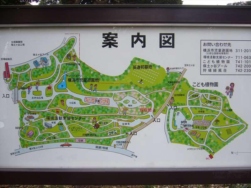 児童遊園地の案内図