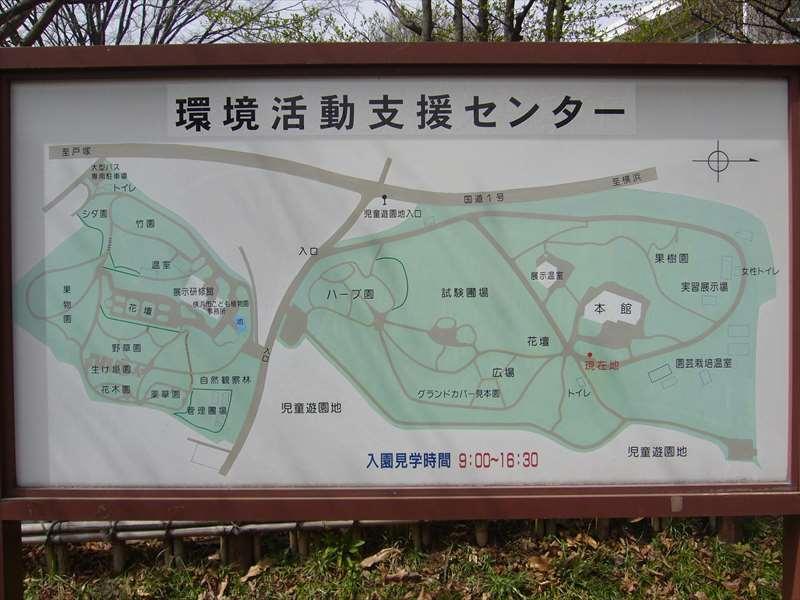 環境活動支援センターの案内図