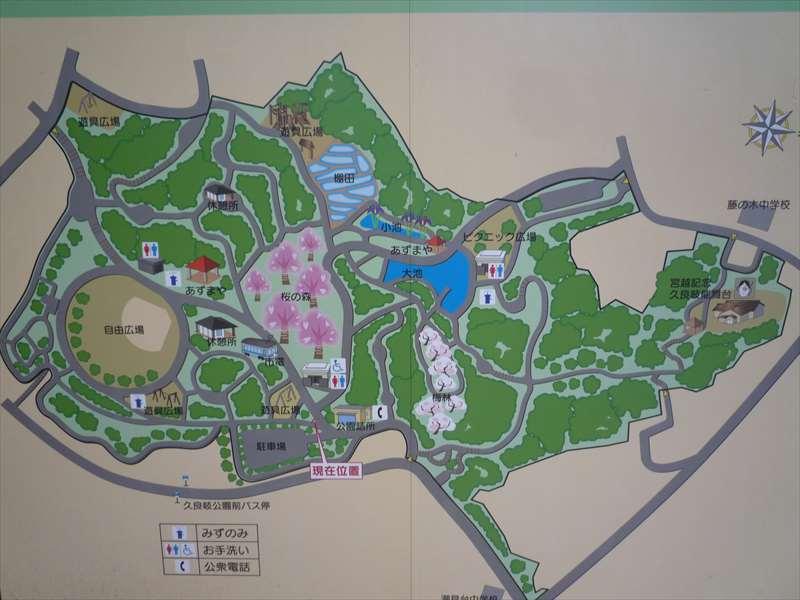 久良岐公園の案内図