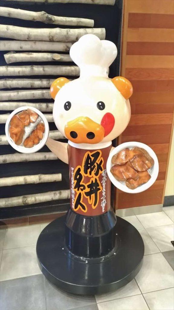 豚丼キャラクター